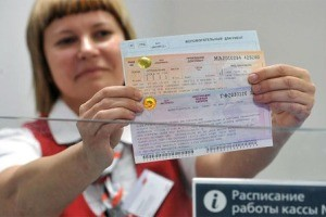 Возврат железнодорожных билетов: способы и сроки сдачи, компенсация
