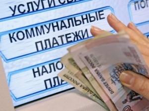 Задолженность по ЖКХ: как не стать заложником долговых обязательств перед государством