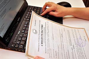 Как и до какого числа сдать налоговую декларацию ИП