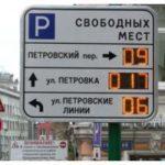 1370486362_parkovka