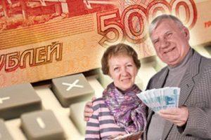 indexaciya-pensiy-v-2016-godu