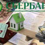 kreditmaterinskiykapitaldomsberbank