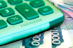 kreditniy-kalkulator-sberbanka-ipoteka