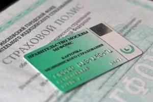 Как восстановить полис медицинского страхования при утере: необходимые документы и стоимость восстановления