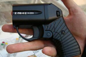 Травматический пистолет без лицензии ответственность