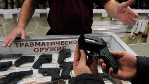 Ответственность за использование травматическое оружие