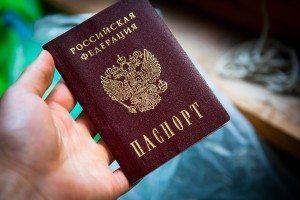 pasport_1