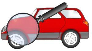 Проверить машину на угон