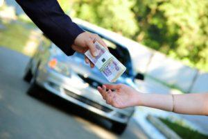 Залог транспортного средства