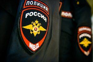 mvd-politsiya