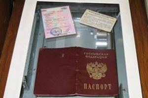 Что могут сделать мошенники с паспортными данными: оформить кредит, взять деньги в долг и многое другое