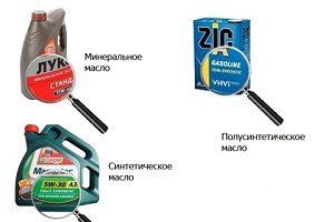 Существует ли срок хранения моторного масла