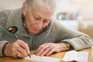 Документы для назначения пенсии по старости — как оформить