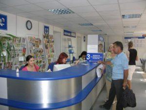 Где прочитать о правах и обязанностях операторов Почты РФ