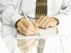 Как грамотно написать заявление в полицию о порче имущества