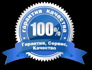 Какие цели и задачи преследует сертификация