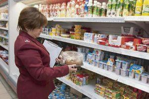 Как потребителю защитить свои права в Роспотребнадзоре