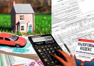 Как оплатить налоги по ИНН и не быть обманутым