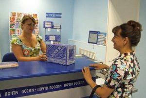 Все об особенностях пересылки Почтой России