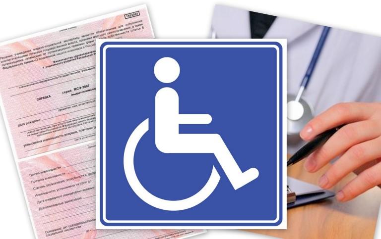 Сроки и порядок переосвидетельствования инвалидности :: BusinessMan.ru