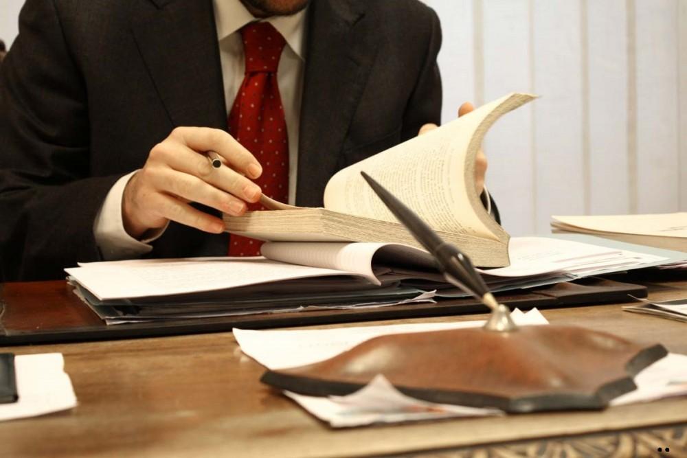 юридический состав административного правонарушения