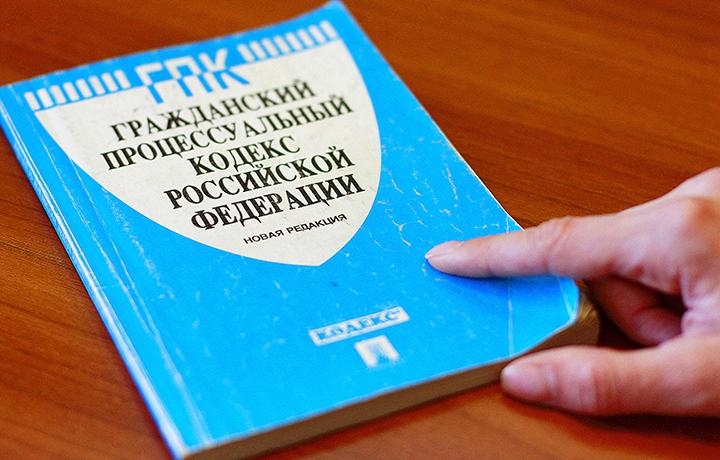 Поправки в ГПК о запрете подачи повторного заявления об отводе ...