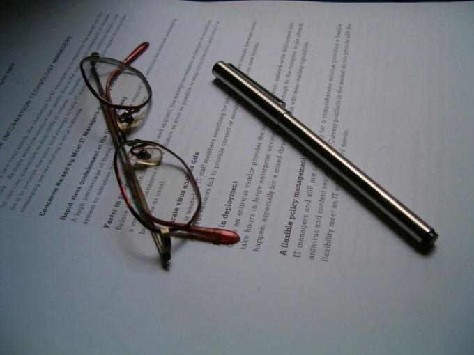 Как составить апелляцию ???? апелляция в суд-как правильно оформить ...