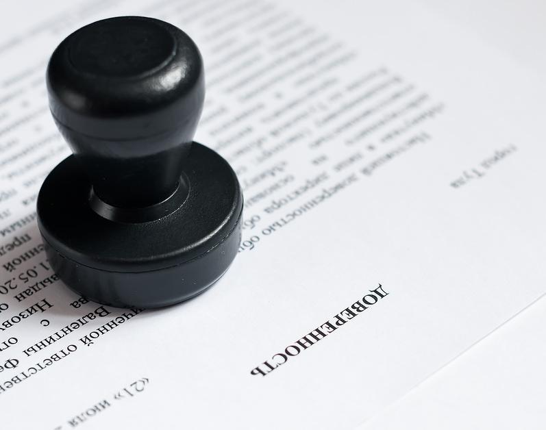 Доверенность, представленную по ТКС, на бумаге представлять не нужно ...