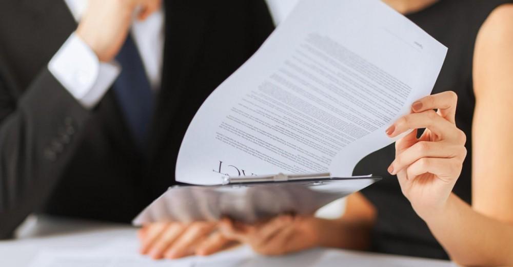 Документы для кредита в банке: оформление и получение