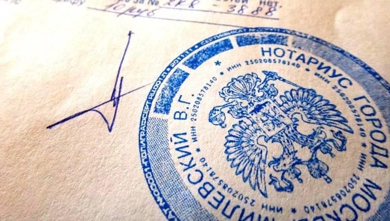 образец доверенности на получение почтовой корреспонденции