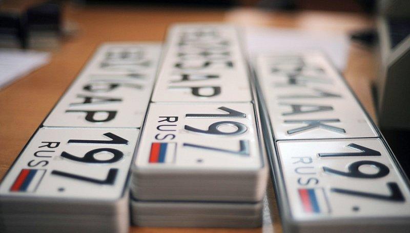 Постановка автомобиля на учет в ГИБДД - Автошкола микс