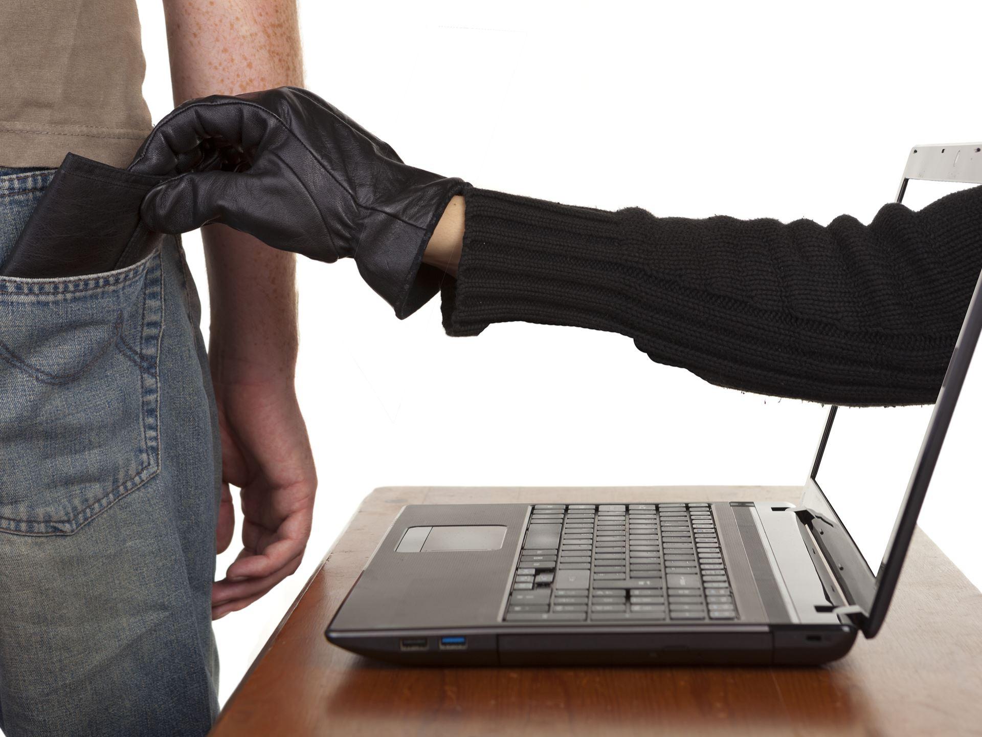 Интернет для мошенничества одна из лучших площадок
