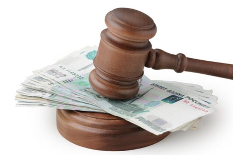 расчет госпошлины в арбитражный суд калькулятор