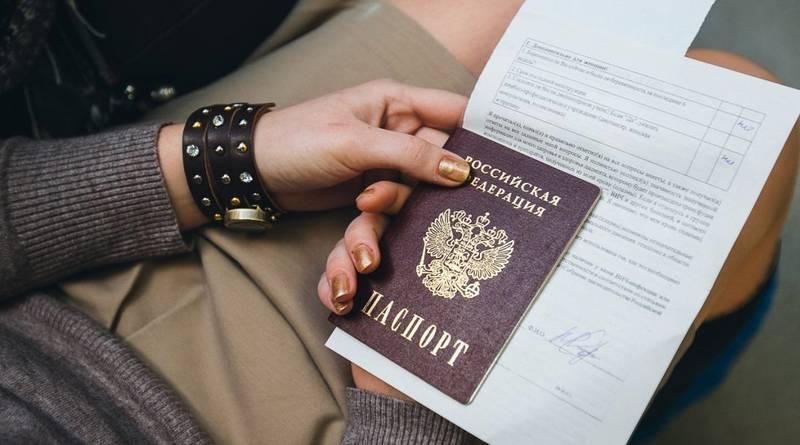 как сменить фамилию в паспорте