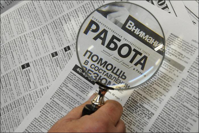 Статус безработного ежедневно получают более 100 запорожцев – Заноза