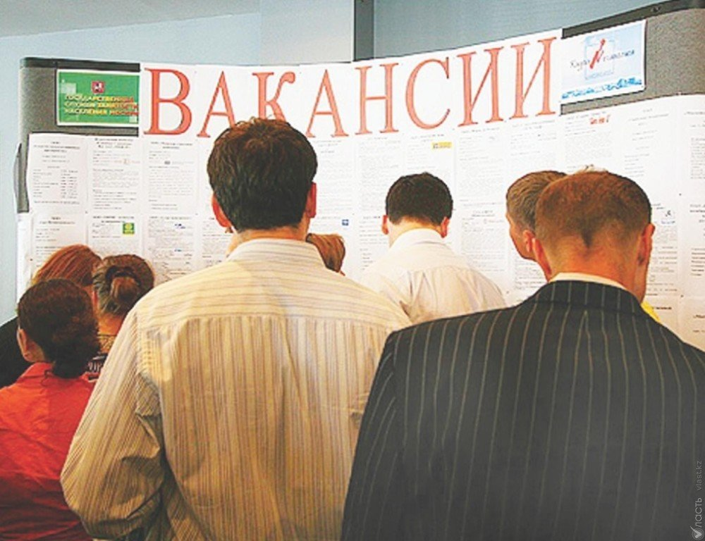 В Казахстане упростят процедуру постановки на биржу труда ...