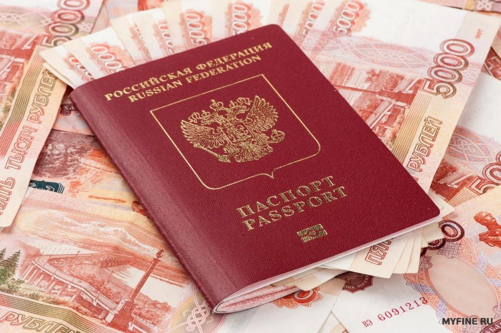 Штраф за получение паспорт в 14 лет не в срок — наказание за ...