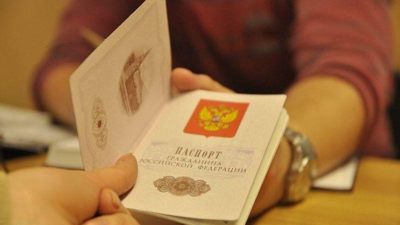 Замена паспорта в 20 и 45 лет через МФЦ: пошаговая инструкция