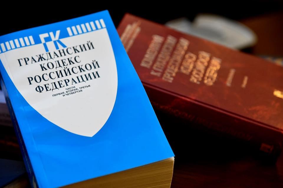 Ответственность без процентов // Пленум ВС РФ не стал разъяснять ...