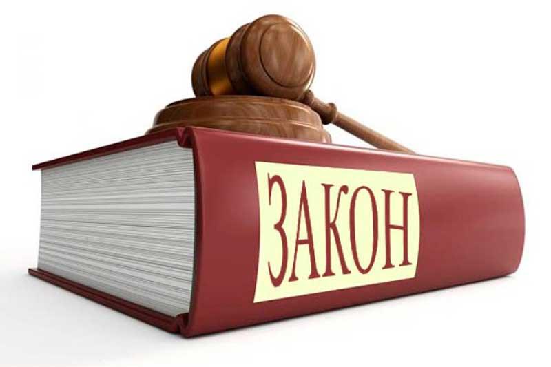 подача заявления на загранпаспорт через сайт госуслуги