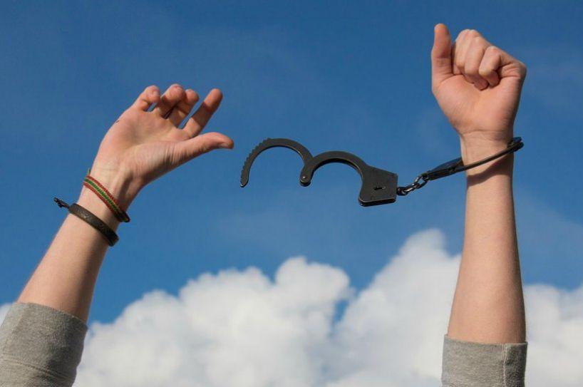 Освобождение от ответственности
