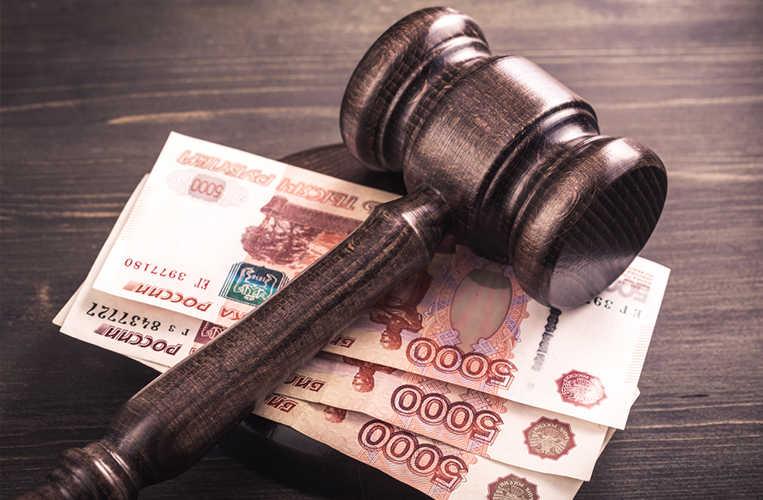 подделка подписи статья 327 ук рф