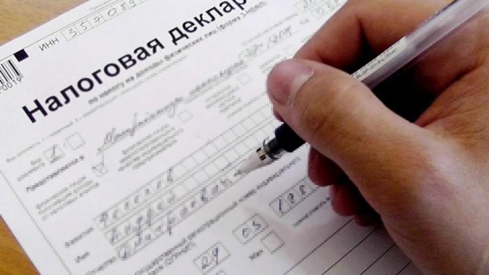 Подача налоговой декларации. GuberniaTV - YouTube