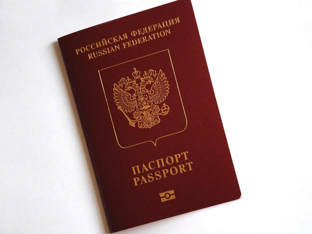 Что нужно для замены паспорта в 20 лет через …