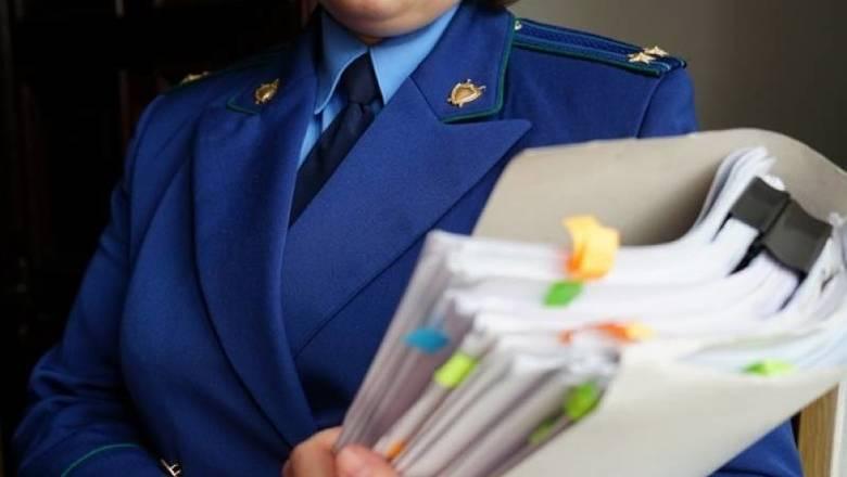 В Волжском прокуратура пресекла поборы на конкурсе в бывшем Дворце ...