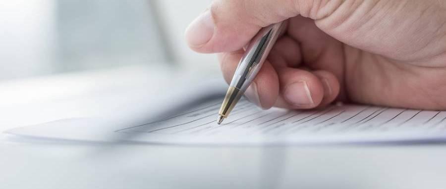 Жалоба в прокуратуру на работодателя: образец заявления, анонимная ...