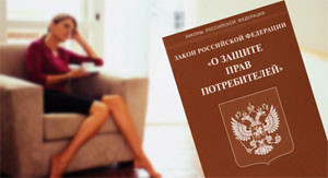 Всё, что нужно для возврата товара в магазин прописано в Законе о Защите Прав Потребителя.