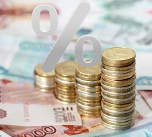 Налоговый вычет за кредит