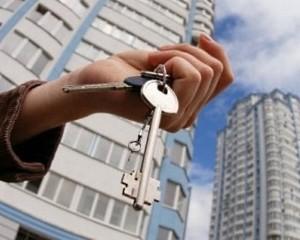 Как стать владельцем недвижимости