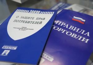 Условия возврата товара в магазин,  подробно описаны в законе о защите прав потребителей
